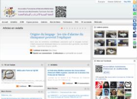 atim.org.tn