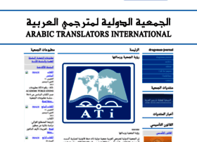 atinternational.org