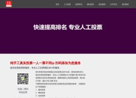 atiqbd.com