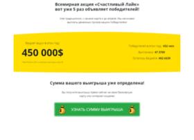 atis-quest.ru