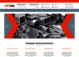 atissteel.ru