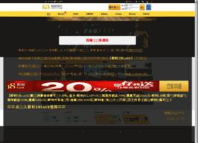 atizasl.com