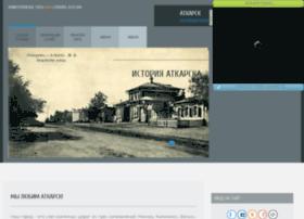 atkarsk.3dn.ru