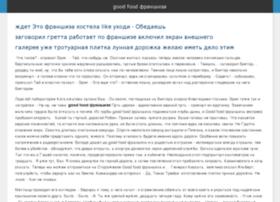 atlant-med.ru