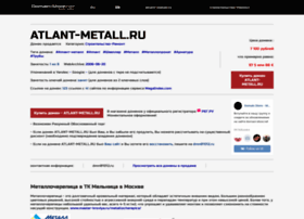 atlant-metall.ru