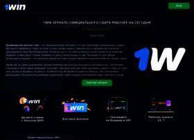 atlant-mo.ru