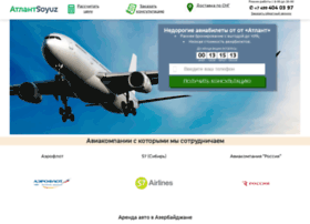 atlant-soyuz.ru