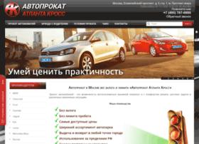 atlanta-cross.ru