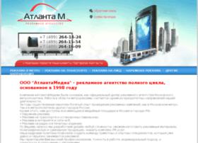atlanta-m.ru