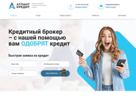 atlantcredit.ru