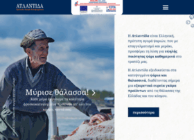 atlantidastores.gr