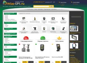 atlas-gps.ru