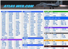 atlas-web.com