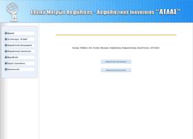 atlas.gov.gr