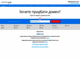atlas.ua