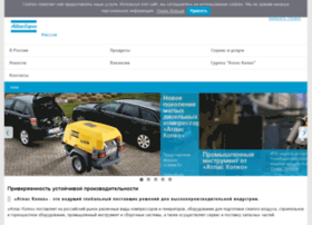 atlascopco.com.ru