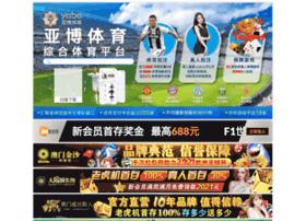 atlasgames.net