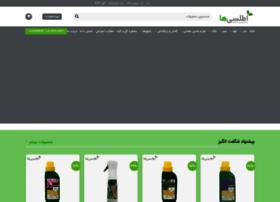 atlasiha.com