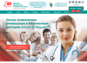 atlasprof.ru