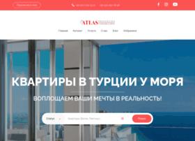 atlasproperties.ru