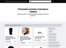 atlet-market.ru