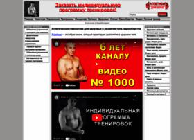 atletizm.com.ua