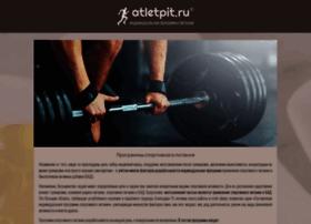 atletpit.ru