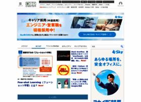 atmarkit.co.jp