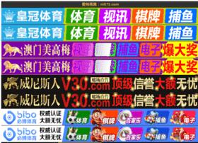atmc-tokyo.com