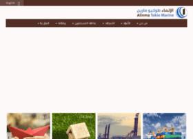 atmc.com.sa