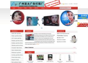 atmedia.dpes.com.cn