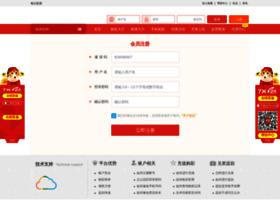 atmkongbao.com
