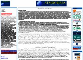 atmosphere-ph.ru