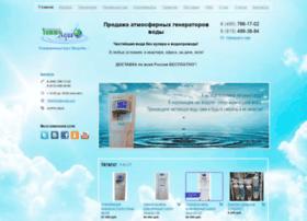 atmospheric-generator.nethouse.ru