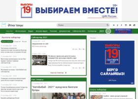 atnya-rt.ru