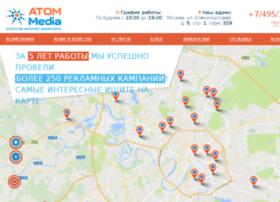 atom-media.ru