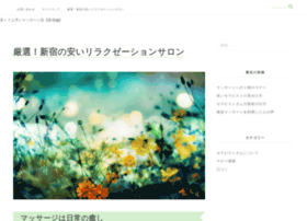 atom-unyu.com