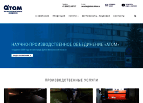 atom.dubna.ru