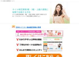 atomcard.sakura.ne.jp