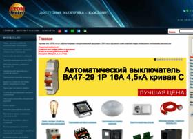 atomelectric.ru