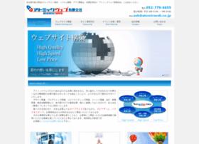 atomicweb.co.jp