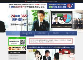 atomkawasaki.com