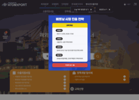 atomxport.com