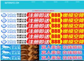 atonderma.com