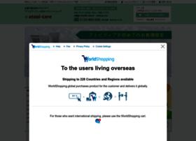 atopi-care.jp
