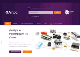 atos.ru