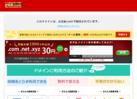 atoyumi.net