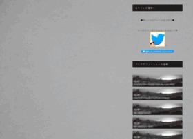 atpedia.jp