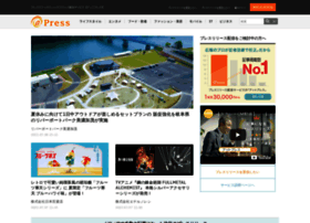 atpress.ne.jp
