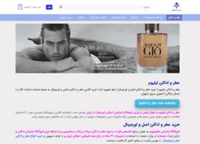 atr-bazar.com